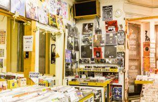 CULTURE_Record Store_Tamim Sujat_WEB