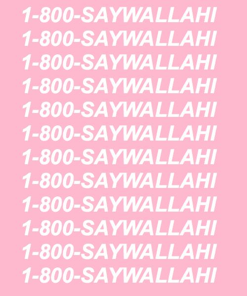 SAYWALLAHI